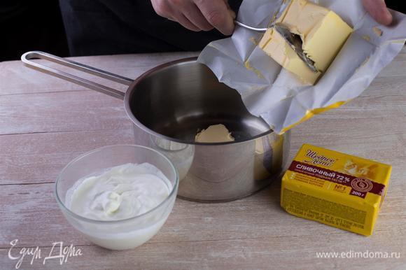 Смешайте растопленный маргарин «Щедрое лето» со сметаной.