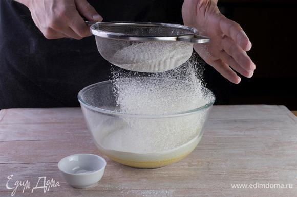 Влейте сметану с маргарином в миску. Просейте в жидкую основу муку с разрыхлителем и солью.