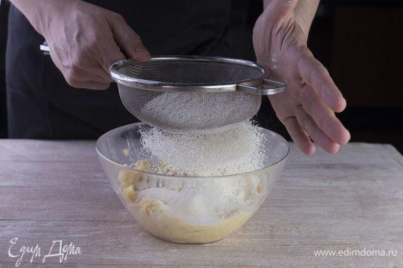 Смешайте банановую кашицу и жидкую основу. Затем постепенно просейте муку с разрыхлителем в жидкую основу и замешайте тесто.