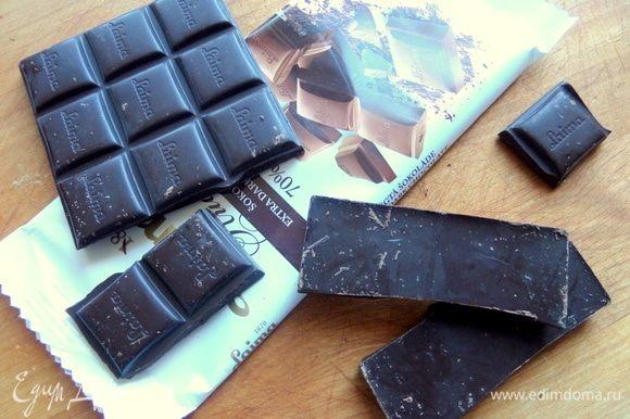 Шоколад по рецепту надо расплавить, я не стала.