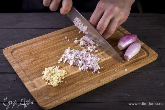 Мелко нарежьте чеснок и лук шалот, обжарьте в сливочном масле до золотистого цвета.