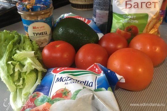 Подготовить и помыть ингредиенты.