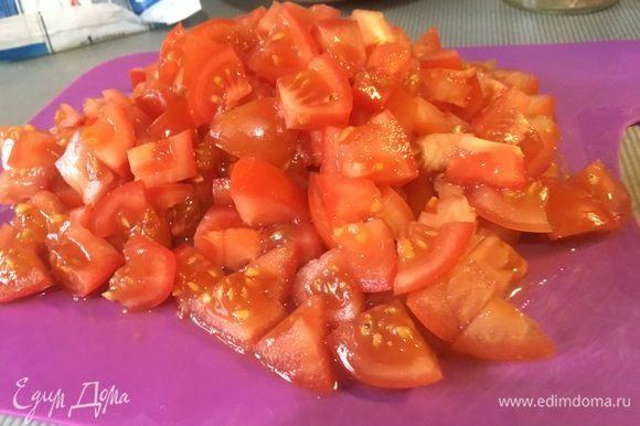 Нарезать помидоры кубиками.
