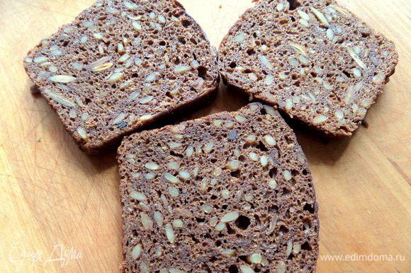 Хлеб мой наполнен семечками подсолнечника и тыквы, очень ароматный. Люблю его.