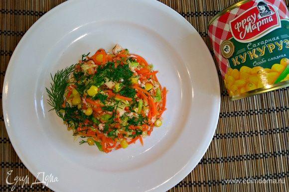 Салат подаем порционно, выложив на тарелку небольшой горкой, украсив мелко нарезанным укропом и веточкой укропа.