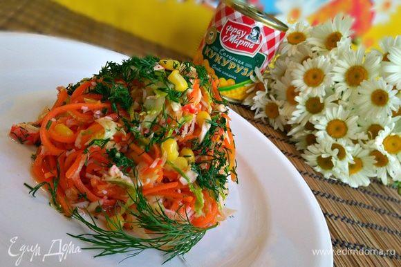 Наш салат готов! Отличный вариант для подачи в качестве дополнения к основному блюду — яркий и поднимающий настроение. Всем весеннего тепла и здоровья! Приятного аппетита!