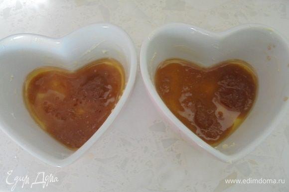 Тем временем разогрейте духовку до 180 °C. В порционные керамические формы вылейте карамель и дайте слегка остыть.