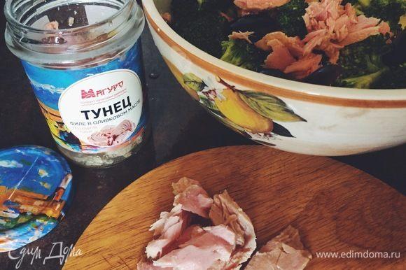 С консервированного тунца ТМ «Магуро» слить воду/масло, разобрать на небольшие куски, выложить в салатницу.