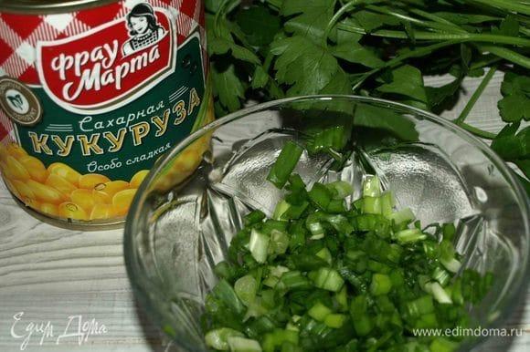 Зеленый лук мелко порубить.