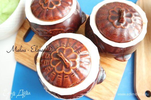 Под крышечки поместить по кружочку армянского лаваша. Отправить горшочки в предварительно разогретую до 200°C духовку, на 50–55 минут.