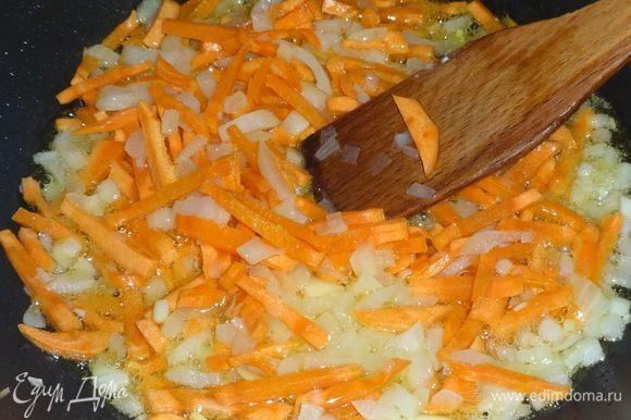 В сотейник налить растительное масло, положить лук и морковь. Обжаривать на среднем огне 8–10 минут.