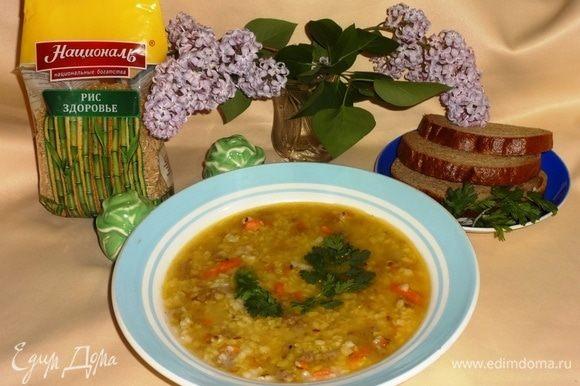 Наш ароматный вкусный суп готов! Разлить суп по тарелкам, положить в него любимую зелень. Приятного аппетита!