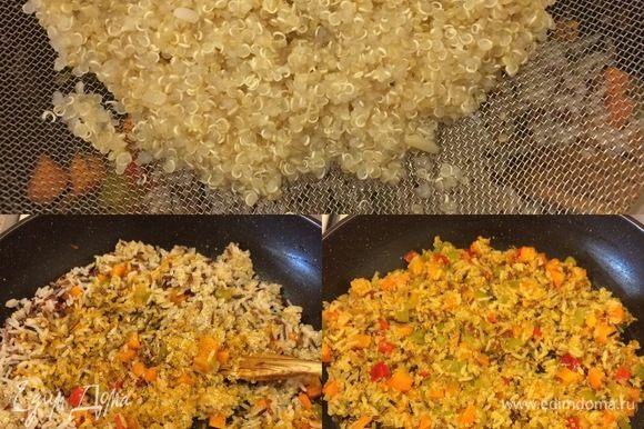 Соль, перец, карри, перемешиваем, ждем минутку или две пока рис и киноа впитают ароматы овощей и карри, снимаем с огня.