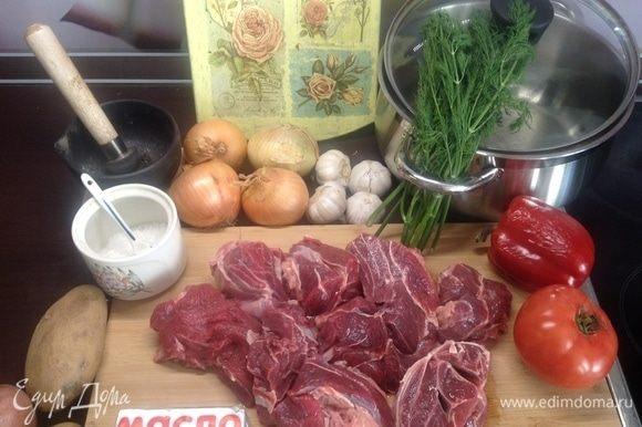 На мой взгляд, ароматней и естественней блюдо из мяса трудно предложить, если говорить о томлении-тушении, с одновременной простотой и нетрудоемкостью приготовления. И еще бы отметил. По-моему, основная «доктрина» дымлямы состоит в том, что все ингредиенты (кроме мяса — основного) делятся на два «сектора» — то, что исчезнет во время готовки, но даст мясу все свои ароматы и соки (это режем некрупно), и то, что пойдет к мясу как гарнир — режем крупно, кладем в верхние слои, а некоторые и не сразу — добавляем после, как половина времени томления-тушения уже прошло. Еще скажу, что для нелюбителей барашка и основной приправы к нему — зиры, наш рецепт без зиры, с говядиной нежирной. И последняя оговорка, поскольку никакого курдючного сала тут нет, и мясо не жирненькое, а готовить дымляму без жиров, на мой взгляд, неправильно (они во время готовки дают «то что надо»), то мы тут (как и у Иваныча в одном из рецептов) используем масло сливочное. И, оказывается, такой подход позволяет сразу после готовки чуть еще запечь уже готовую дымляму в духовке (под грилем) и подать на стол как второе, а на следующий день, проведя чуть манипуляций, подать на стол уже как первое. Как бы то ни было, ароматы дымлямы, попробовав один раз, не спутаешь ни с чем — все проникающий запах здоровой и вкусной питательной еды дома:) Итак.