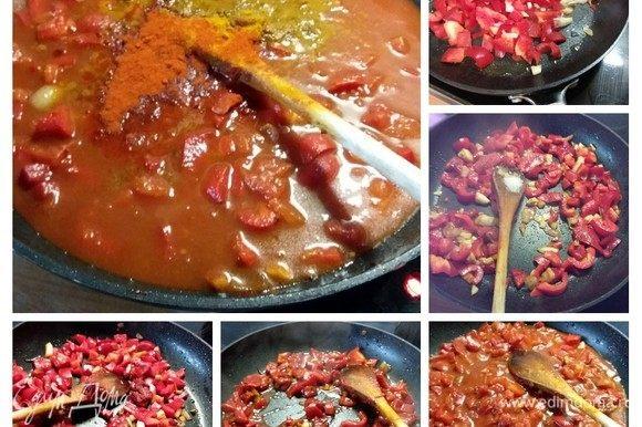 Шашлычки обжарены, займемся соусом. В ту же сковородку выложить остатки перцев, лука и мелко рубленый чеснок. Обжарить минуту, всыпать сахар и обжарить еще минуту. Выложить томат, обжарить еще минуту. Влить вино, дать выпариться алкоголю (минуту) и добавить помидоры в собственном соку, предварительно их измельчив. Влить воду или пассату или томатный сок. Добавить порошок карри, порошок сладкой красной паприки и острый перец чили. Посолить и поперчить по вкусу. Проверить, чего не хватает. Я добавила еще немного сахара и немного порошка карри. Довести до кипения. Снять с огня.