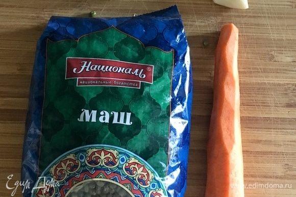 За это время почистим одну морковь, луковицу и пару зубчиков чеснока.