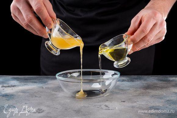 Приготовьте ароматную заправку. Для этого смешайте масло с уксусом и медом, посолите, поперчите по вкусу.