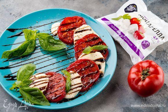 Украсьте салат базиликом, полейте заправкой и подавайте к столу. Приятного аппетита!