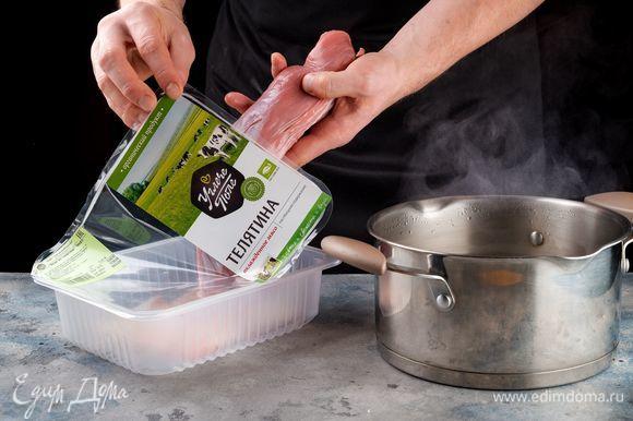Отварите филе телятины ТМ «Углече Поле» до полной готовности, немного посолив. Нарежьте мясо широкими полосками толщиной 2 мм.