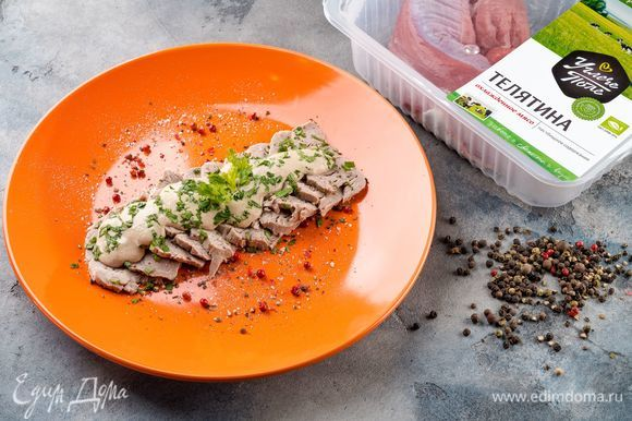 На сервировочное блюдо выложите телятину в один слой, полейте соусом и посыпьте измельченной кинзой. Подавайте к столу изысканное блюдо!