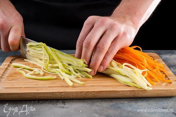 Очищенную морковь и кабачок нарежьте длинными тонкими полосками (можно воспользоваться овощечисткой).