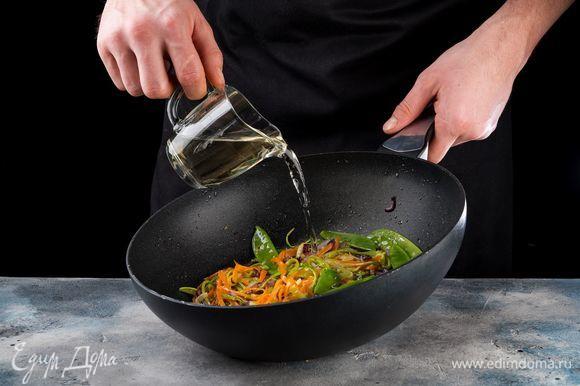 Когда овощи пропитаются маслом, влейте вино.