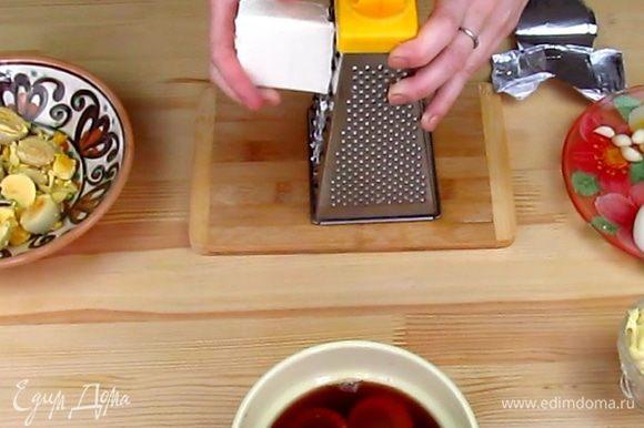 Натрите на мелкой терке плавленный сыр. Если он очень мягкий и не хочет натираться, положите его минут на 5 в морозилку.