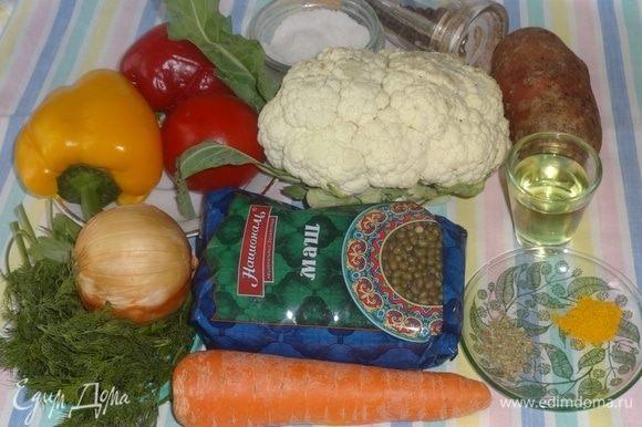 Подготовить необходимые продукты для приготовления супа.