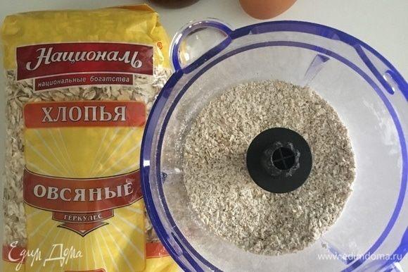 Пожалуйста — овсяная мука перед нами. Подготовим сразу одно яйцо и кленовый сироп, который и будет отвечать за сладость вместо обычного сахара.
