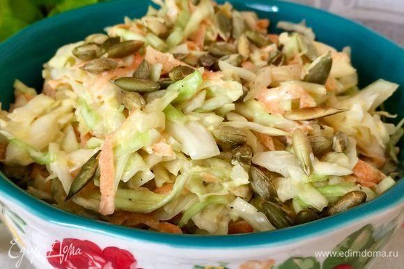 Готовый салат посыпать семечками и подавать! Приятного аппетита!