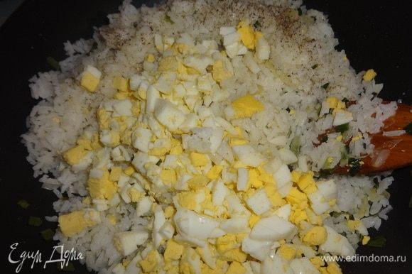 Положить нарезанные яйца, перемешать и потушить 5 минут. Посолить массу, поперчить. Начинка готова. Остудить ее до комнатной температуры.