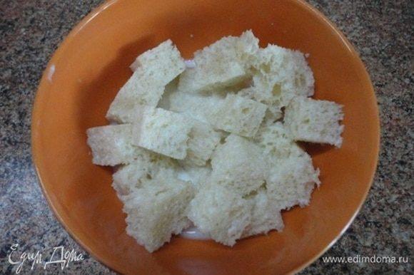 Белый хлеб замочите в молоке.