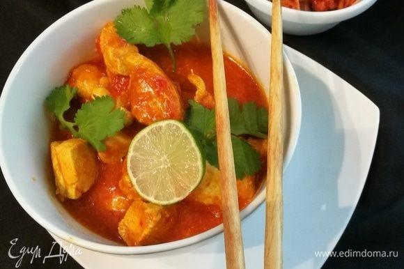 Подавать блюдо в горячем виде, подав к нему душистый рассыпчатый рис и веточки свежей кинзы.