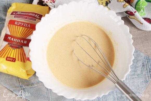 Добавить оливковое масло (3 ст. л.) и сыворотку (200 мл), перемешать и всыпать манную крупу (200 г) и предварительно просеянную муку пшеничную (80 г). Вымешать однородное тесто.