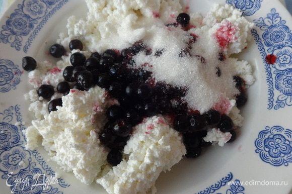 В творог добавить смородину (у меня была замороженная), сахар, аккуратно перемешать, чтобы ягоды оставались целыми.