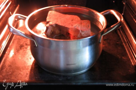 Ставим кастрюлю в духовку и быстро закрываем, чтобы не терять температуру.