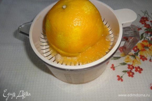 Апельсин вымыть, обсушить. Выжать сок из апельсина.
