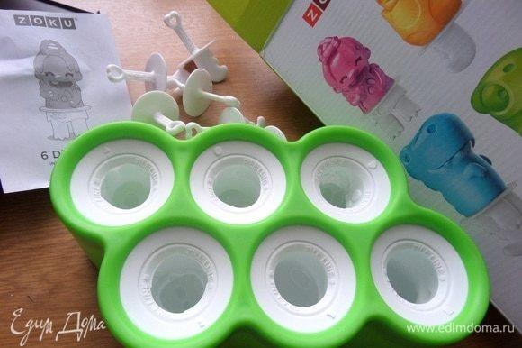 Открываем крышки, промываем силиконовые формочки.