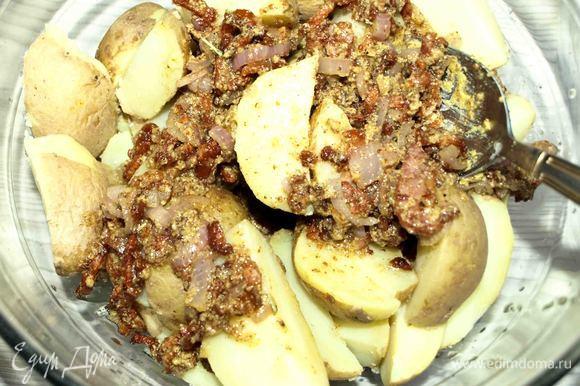 Соединяем картофель с заправкой. Добавляем соль, перец по вкусу. Хорошо перемешиваем.