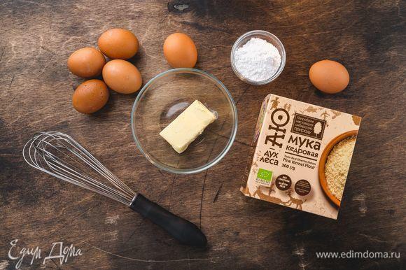 Пока тесто охлаждается, приготовьте заливку. Смешайте сливочное масло и сахарную пудру, добавляя кедровую муку ТМ «Аю — дух леса», затем введите по одному яйца, каждый раз хорошо перемешивая массу. Чтобы заливка получилась более легкой, добавьте 4 яйца и 2 белка. Секрет удачного теста и заливки — все ингредиенты должны быть комнатной температуры.