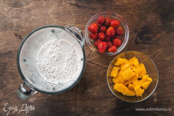 Положите в чашу блендера нарезанное кусочками манго и клубнику. Взбейте смузи еще раз до однородного состояния. Если хотите больше сладости, добавьте еще немного меда.