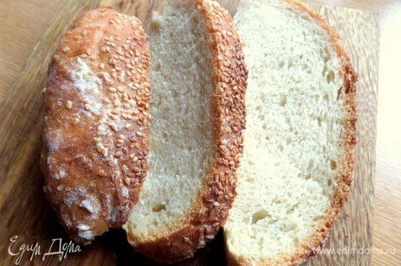 Осталось подготовить хлеб. У меня домашний, но не мой, угостили.