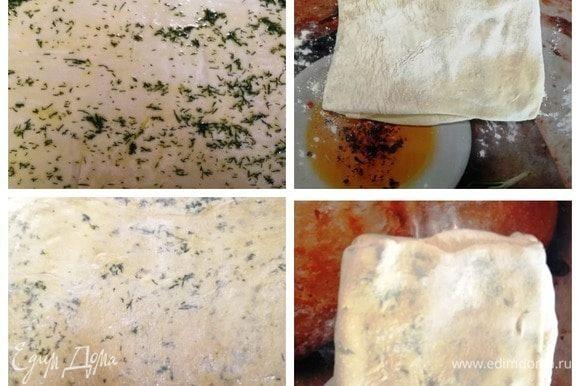 Тесто тонко раскатываем, смазываем небольшим количеством ароматного масла. Складываем вчетверо. Убираем в холодильник на 15 минут. Затем снова тонко раскатываем тесто. Смазываем маслом и складываем вчетверо. Убираем в холодильник на 15 минут.