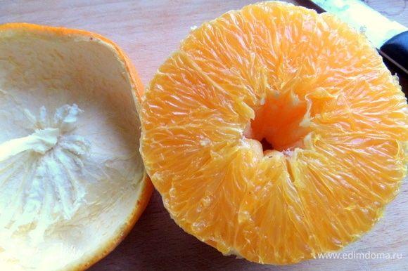 Очистить от кожуры апельсин, 1 маленький или половинка большого.