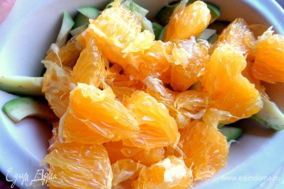 Соединить апельсин и авокадо с луком.