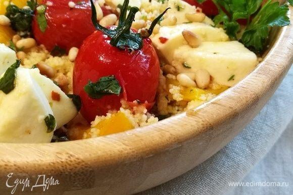 Как я уже писала, все соки от маринования моцареллы и обжарки овощей отправить в салатницу с кускусом. Так ароматнее и сочнее.