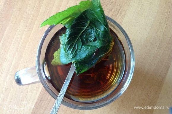 Залить кипятком щепотку черного чая с бергамотом, добавить листики мяты и черной (именно черной) смородины, чуть сахарку... И в тенек... С книжкой... Красота-а-а:)