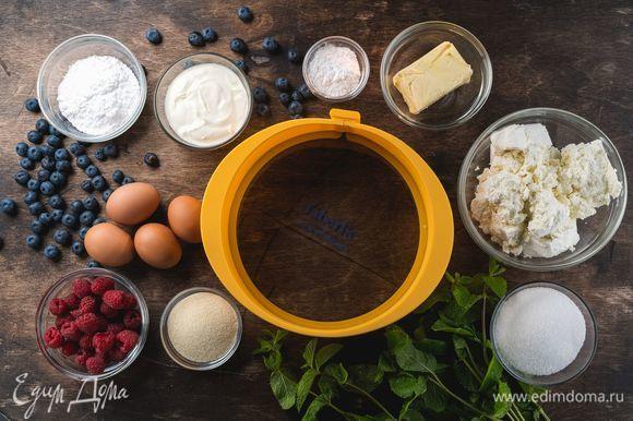 Для приготовления запеканки нам понадобятся следующие ингредиенты.