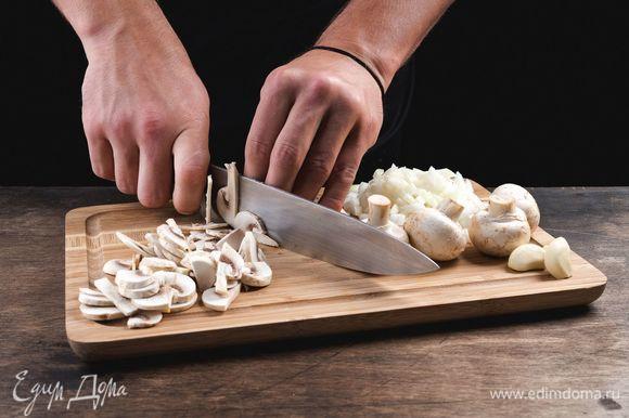 Тем временем почистите лук, чеснок и шампиньоны. Измельчите лук, грибы нарежьте тонкими пластинками.
