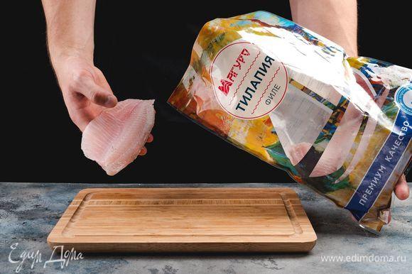 Филе тилапии ТМ «Магуро» разморозьте, промойте и обсушите бумажными полотенцами.